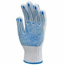 Kötött pes/pamut fehér kesztyű, két oldalon kék pettyek -9